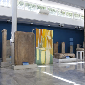 EPIGRAPHIC MUSEUM OF ATHENS